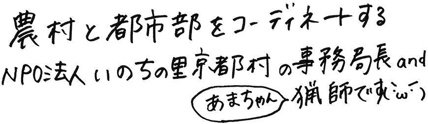 林利栄子 - テキスト